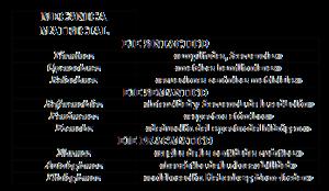 n048p17c